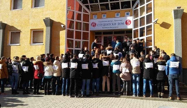 novi-performans-studenata-kosovoschwitz