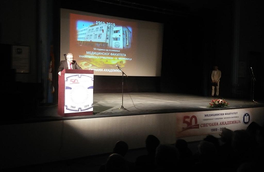 50-godina-medicinskog-fakulteta-pu-generator-kulturnog-socijalnog-i-ekonomskog-razvoja-na-kim