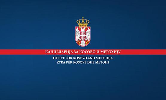zabrana-ulaska-kosarkasima-na-kosovo-pokusaj-izolacije-srpskog-naroda