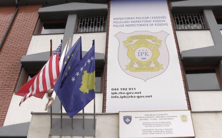 pik-uhapsen-policajac-iz-gnjilana-zbog-nepostovanja-odluke-vlade-tokom-pandemije