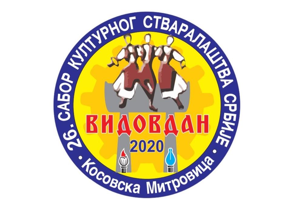 od-utorka-pocinje-sabor-kulturnog-stvaralastva-u-kosovskoj-mitrovici