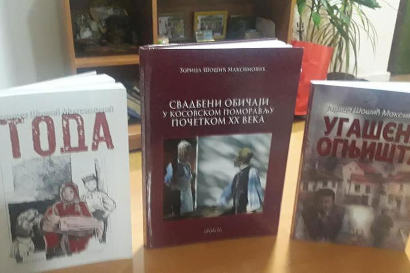 objavljena-monografija-svadbeni-obicaji-u-kosovskom-pomoravlju-u-20-veku