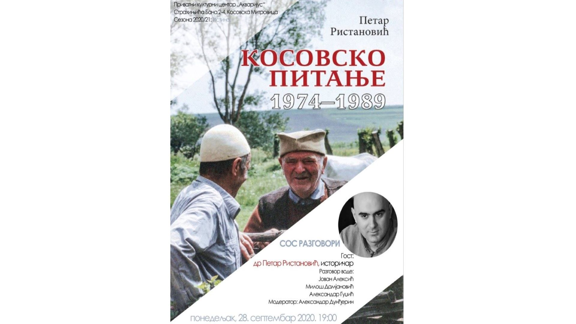istoricar-petar-ristanovic-28-septembra-u-pkcakvarijus