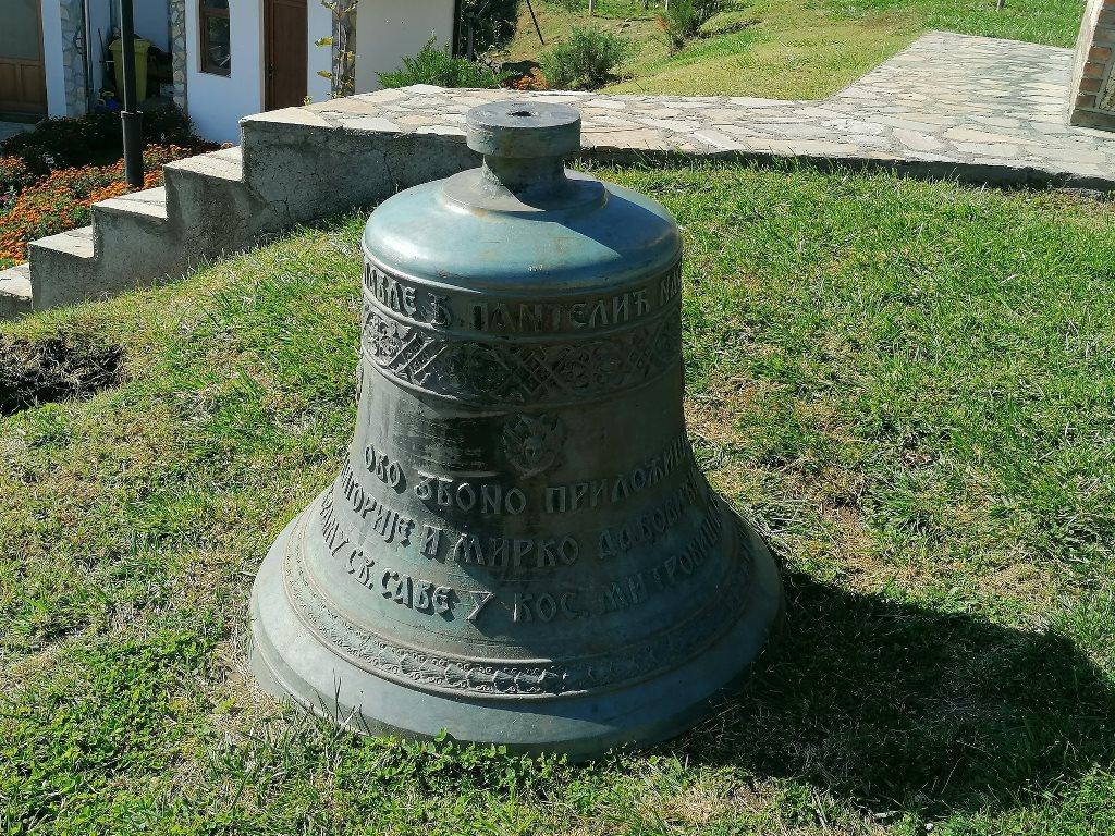 crkvena-zvona-simbol-poziva-na-molitvu-i-skrivenu-duhovnu-snagu