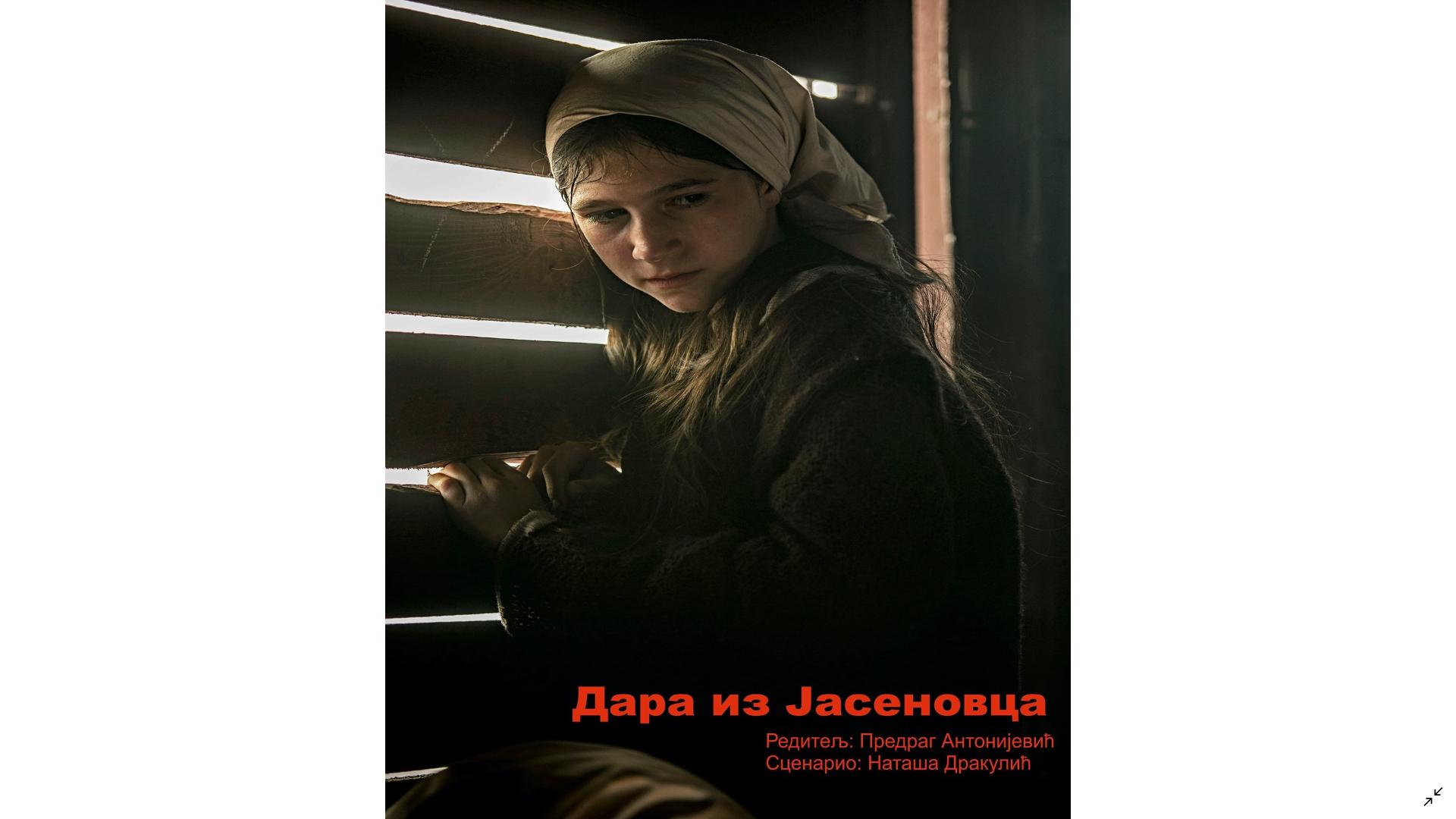 projekcije-filma-dara-iz-jasenovca-od-25-novembra-do-2-decembra-u-gracanici