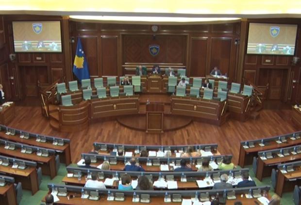 optuznica-protiv-14-buducih-poslanika-u-kosovskoj-skupstini