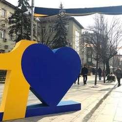 kosova-obelezava-10-godina-nezavisnosti