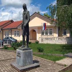 univerzitet-u-mitrovici-potpisao-sporazum-sa-moskovskim-drzavnim-oblasnim-univerzitetom