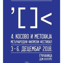 medunarodni-filmski-festival-u-gracanici