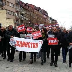 jedinstvo-74-godine-rada-obelezilo-zahtevom-za-nesmetanu-distribuciju-stampe-na-srpskom-jeziku