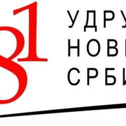 uns-trazi-kosovski-dodatak-za-sve-novinare