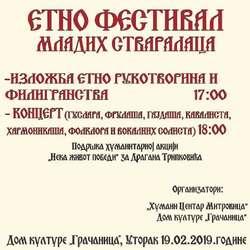 etno-festival-mladih-stvaralaca-sutra-u-gracanici