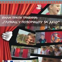 gracanica-projekcija-filma-i-tribina-povodom-svetskog-dana-pozorista-za-decu-i-mlade