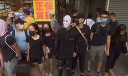 hongkong-na-ivici-haosa-posle-sukoba-grad-gotovo-paralisan