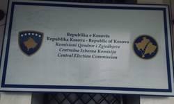 cik-glasovi-iz-srbije-ostaju-u-zgradi-ministarstva-infrastrukture-do-kraja-istrage