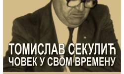 gracanica-promocija-knjige-tomislav-sekulic-covek-u-svom-vremenu