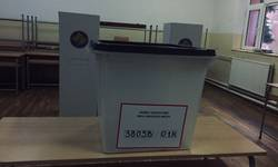 potvrda-rezultata-kosovskih-izbora-najranije-pocetkom-novembra