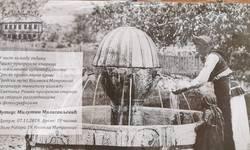 izlozba-fotgrafija-i-razglednica-milutina-milisavljevica-sutra-u-gradskom-muzeju-2