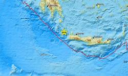 grcku-jutros-potresao-jak-zemljotres
