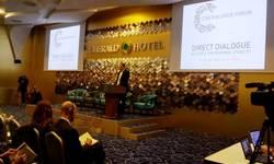 pristina-prvi-forum-civilnog-drustva-direktan-dijalog-kao-sredstvo-regionalne-stabilnosti