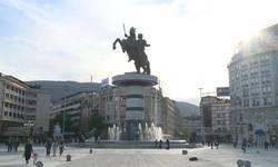 registrovan-prvi-slucaj-koronavirusa-u-severnoj-makedoniji