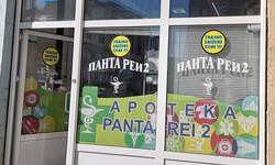 apoteka-laketic-obezbedila-besplatne-zastitne-rukavice-za-gradane