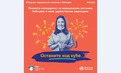 szo-poziva-vlade-da-ulazu-u-medicinske-sestre-za-zdravu-evropu