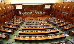 dpk-prikuplja-potpise-za-vanrednu-sednicu-parlamenta-o-sporazumu-iz-vasingtona