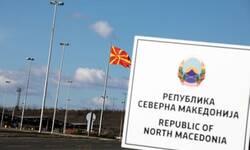 severna-makedonija-odlucuje-o-ukidanju-pcr-testova-za-srbiju-albaniju-crnu-goru-i-kosovo