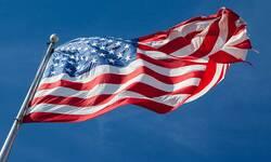 delegacija-americkog-ministarstva-energetike-u-poseti-beogradu