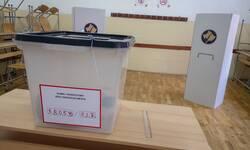 stranke-kaznjene-sa-121250-evra-zbog-nepravilnosti-u-vezi-izbora-na-kosovu