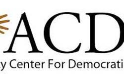 acdc-konferencija-zastita-svojinskih-prava-na-kosovu-u-cetvrtak