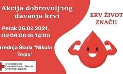 akcija-dobrovoljnog-davanja-krvi-sutra-u-leposavicu