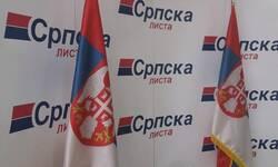 srpska-lista-podnela-zalbu-ustavnom-sudu-zbog-dodele-na-upravu-jednog-ministarstva
