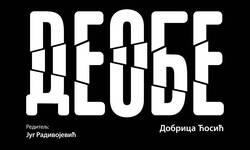 predstava-deobe-8-aprila-u-gracanici