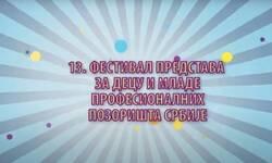 festival-mali-joakim-od-10-do-16-maja-u-gracanici