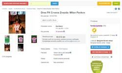 dres-pavkova-prodat-za-50000-dinara-novac-ide-za-pomoc-magdaleni-nedeljkovic