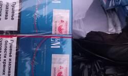 privedeno-jedno-lice-zbog-pokusaja-sverca-770-pakovanja-cigareta