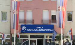 isplata-novcanih-naknada-nezaposlenima-21-i-22-jula